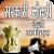 Shriya Bhatt