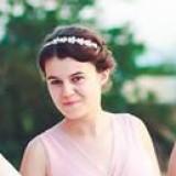 Ada Rață
