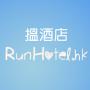 runhotel