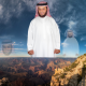 محمد الحميري