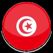 Photo of Tunisianet