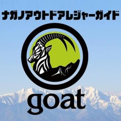 goat 編集チーム