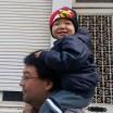 Mauricio Iwata