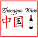 Good Chinese Wine