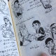 Andrew Waddington