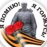 Новоросский