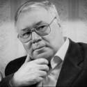 Александр Форманчук