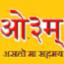 Sudeep Acharya