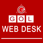 Photo of GOL WEB DESK