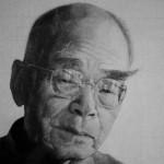 Daisetsu Teitaro Suzuki