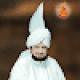 Abdullah Iqbal