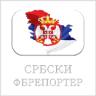 """НАРОДНИ ПРОТЕСТ – СРБИЈА ПРОТИВ ГМО - ПРОТИВ """"ХРАНЕ"""" KOJA УБИЈА! (видео)"""