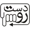 پاسخ به توهین شاهین نجفی در رابطه با رضا شاه بزرگ