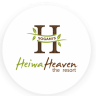 Heiwa Heaven The Resort