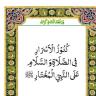السيد ايهاب علي السيد علي السيوفي