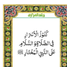 Ihab Ali