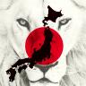 Jesus Nippon