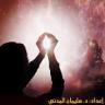 ايمان عبد الخالق