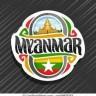 Thetko Maung