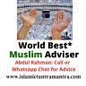 Love Astrologer Abdul Rahman
